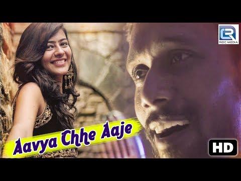 avya-chhe-aaje---new-gujarati-song-2018-|-romantic-song-|-full-video-|-yunus-shekh-|-rdc-gujarati
