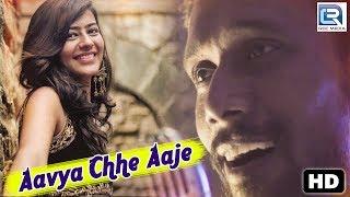 Avya Chhe Aaje New Gujarati Song 2018 | Romantic Song | Full VIDEO | Yunus Shekh | RDC Gujarati