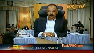 Eritrea ERiTV News (November 19, 2015) | Eritrea Cabinet of Ministers Meeting
