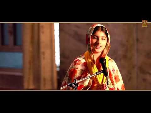 Tati Vao Na Lagai | Gurbani Shabads Vol.2 | Baby Manrit Kaur (Usa) | Natraj Music Company