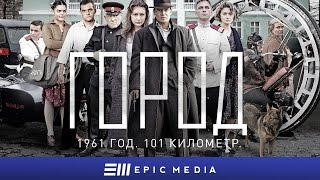The Departed - Episode 1 / HD /English Subtitles/