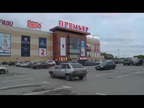 """Торговый центр """"Премьер"""""""