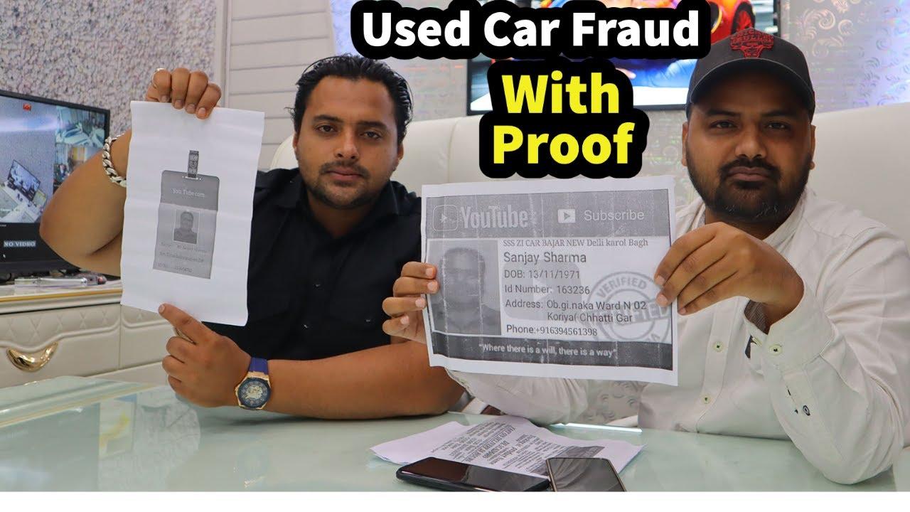 ₹85,000 KA Used Car Fraud With Proof