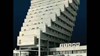 молчат дома (Molchat Doma) - этажи - 2018 (Full Album)