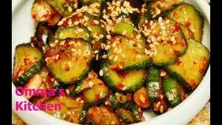 Spicy Korean Cucumber Side Dish (오이무침) OiMuChim by Omma