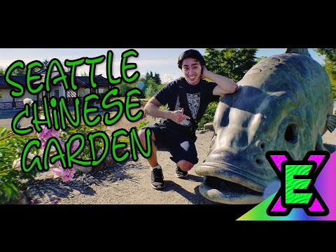 Seattle Chinese Garden (2017)