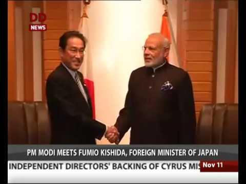 PM Modi meets Foreign minister of Japan Fumio Kishida
