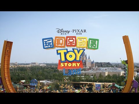 Shanghai Disneyland Toy Story Land Grand Opening Official Video