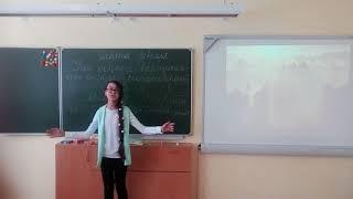 Урок-конкурс выразительного чтения стихотворений о природе  русских поэтов XIX века