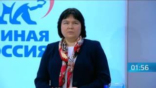 Предварительное голосование: дебаты. Москва. 16.04.16 (14:00).