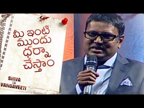 Director Gunasekhar Full Speech @ Shiva To...