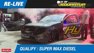 QUALIFY DAY2 | SUPER MAX DIESEL | 18-FEB-17 (2016)
