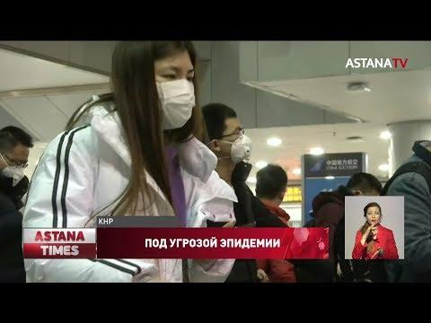 За последние сутки от коронавируса погибли 24 человека в Китае