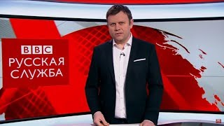 ТВ-новости: британских дипломатов выслали из России