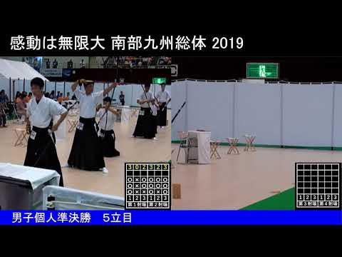 弓道 インターハイ 2019