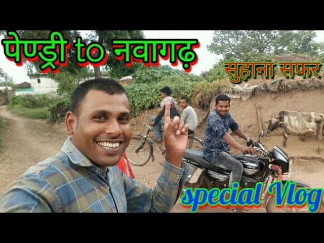 Special vlog Pendri to nawagarh   motorcycle puncture