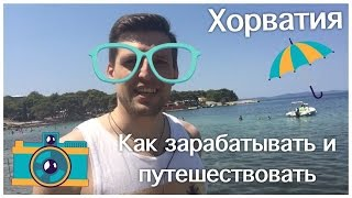 Youtubers Life (1 серия) (КАК ЗАРАБОТАТЬ ДЕНЬГИ НА YOUTUBE?) прохождение (СТРИМ)