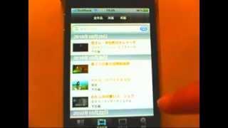 映画情報「myシアター」 iphoneアプリ