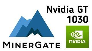 Minergate - Nvidia GT 1030