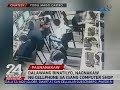 Dalawang binatilyo, nagnakaw ng cellphone sa isang computer shop