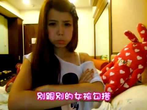 kiyomi (Gwiyomi) Cute Song Upgrade lvl 1,2,3..