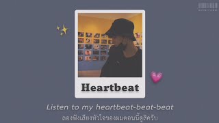 THAISUB || Heartbeat - Marcus & Martinus