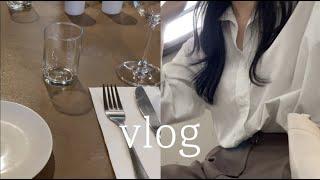 [vlog4] 일상브이로그/블로그마켓/서울/카페/블루보…