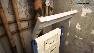 Скрытый бачок унитаза в типовом туалете(Бачок унитаза монтируется в нишу. Компьютерное моделирование., 2012-09-17T08:30:52.000Z)