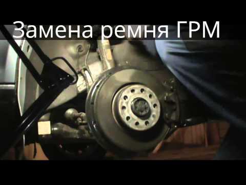 Замена ремня ГРМ в автосервисе Оренбург