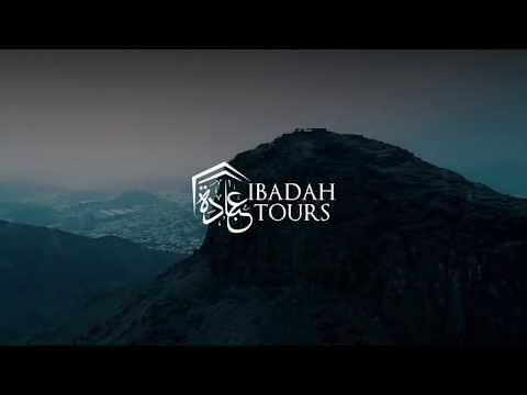 HAJJ 2018 - A short Message by Ibadah Tours