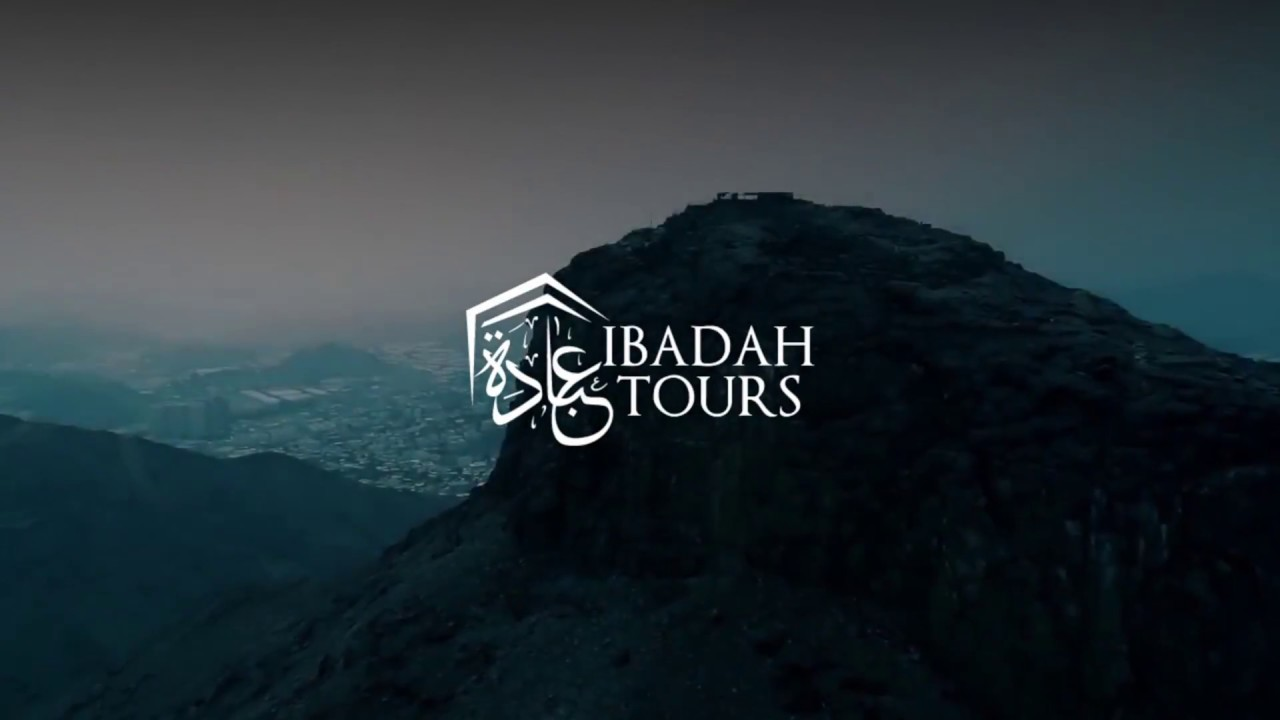 Hajj 2018 Message from Ibadah Tours