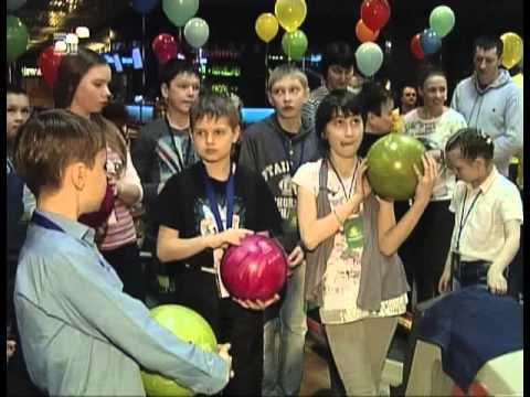 Дети, победившие рак, сыграли в боулинг