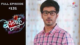 Bepanah Pyaar - 3rd December 2019 - बेपनाह प्यार - Full Episode