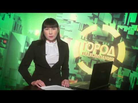 День города - новости Рязани 14.08.19