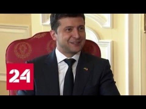 Зеленский рассмешил присутствующих на инвест-форуме в Торонто своим английским языком - Россия 24