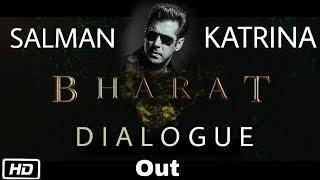 Bharat Movie First dialogue | Salman Khan | Release on Eid 2019
