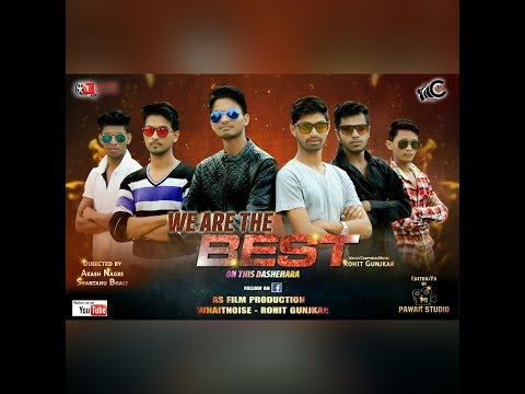We Are The Best | AS FilmProduction | Rohit Gunjkar |