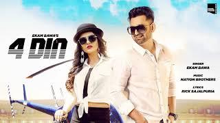 Ekam Bawa (Audio) - 4 Din | Neet Kaur | Jacedeep Tiktok | New Punjabi Song 2020