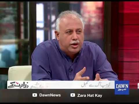 Zara Hat Kay - 06 December, 2017 - Dawn News