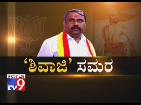 `Language War`: Has Language War Put BJP On Back Foot In Karnataka ?