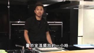 I Love Cake x Bosch HK 自家製朱古力馬卡龍 How to make Chocolate Macaroon