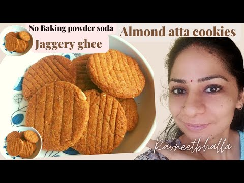 Multigrain Atta Cookies Recipe With Jaggery For Kids| Healthy Atta Biscuits Recipe No Egg| Airfryer
