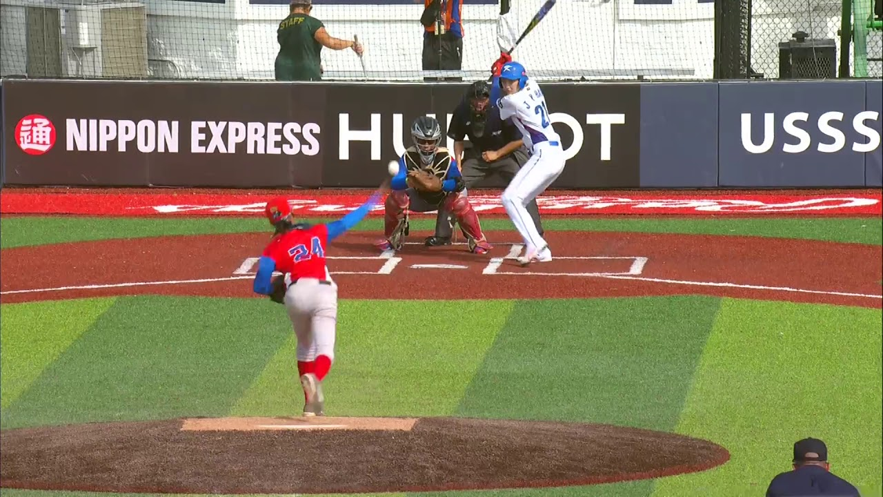 Highlights: Cuba v Korea - Consolation Round - Women's Baseball World Cup