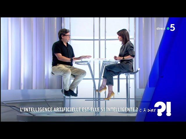 L'intelligence artificielle est-elle si intelligente ? #cadire 19.10.2018