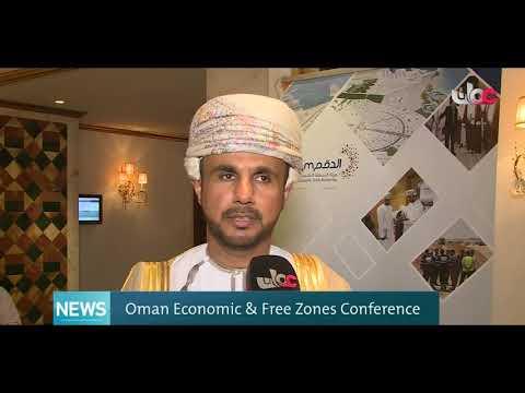 Oman Economic & Free Zones Conference