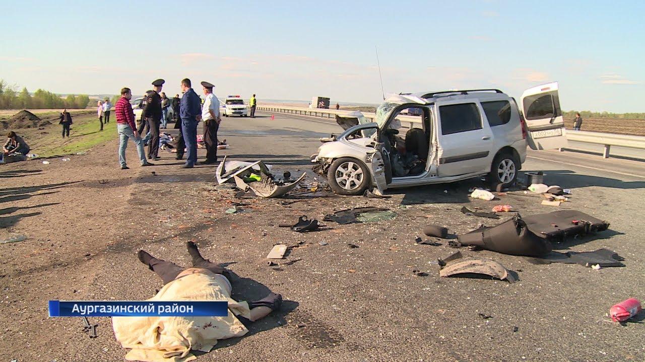 Подробности ДТП с шестью погибшими в Башкирии: водителя 12 раз штрафовали за превышение скорости