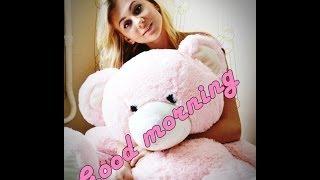 Мое утро/Good morning