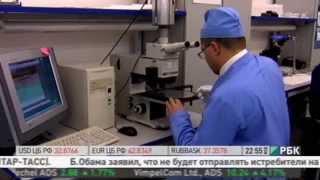 Сделано в России. Производство микрочипов. Как развивается микроэлектроника в России. РБК