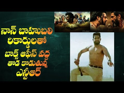 Aravindha Sametha Collections: Non Baahubali Records broken | NTR & Trivikram