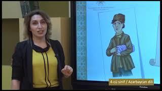 """""""Dərs vaxtı"""": 4-cü sinif dərsləri  (29.04.2021)"""